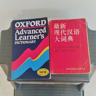 dictionaries chinese and english