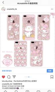 Melody phone case