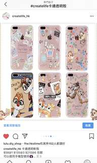 Chip and Dale Phone case