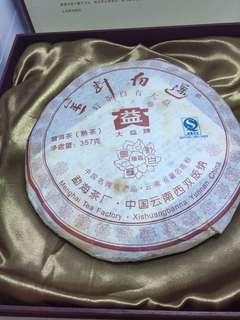 🚚 大益普洱茶金獎