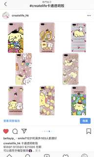 布甸狗手機殼 Pom Pom Purin phone case