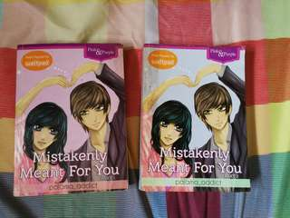 Pajama Addict Mistakenly Meant for You 1 & 2
