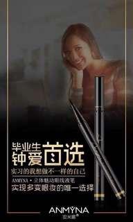 🚚 3D Eye Liner Pencil