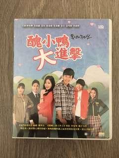 🚚 Korean Drama Ugly Alert DVD