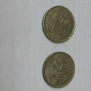 Old coin 50 sen myr