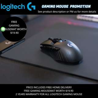Logitech Gaming Mouse Promotion