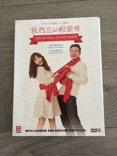 🚚 Korean Drama Can We Fall In Love Again DVD