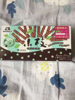 日本限定薄荷朱古力味小枝棒mint chocolate
