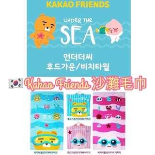 🇰🇷Kakao Friends 沙灘毛巾