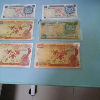 Goh kg notes rare