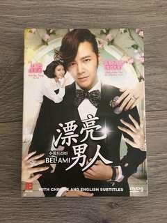 🚚 Korean Drama Pretty Man DVD