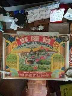 Real antique painting 巨型炮竹包装纸