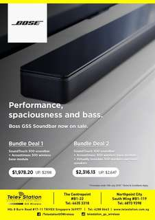 BOSE SoundTouch 300 Soundbar Bundle Deals