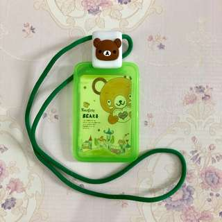 Green Bear ID Card Holder