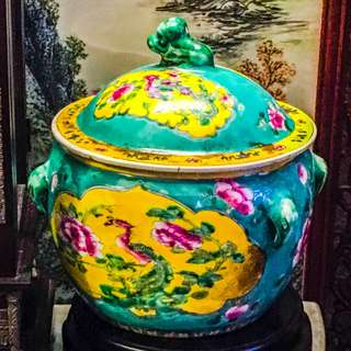 Antique Early 20s  Peranakan Kumcheng