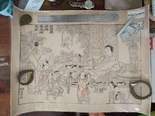 1940s 巨型木版印畫 antique painting
