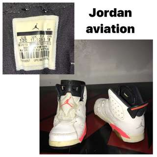 Jordan Aviation (KIDS SIZE)