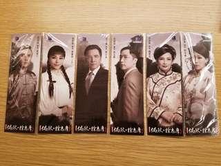 偶然 徐志摩 書簽 一套六張 雙面印刷