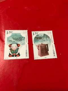 中國郵票2011-29