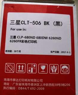 Samsung Printer Comparable Toner CLT 506S
