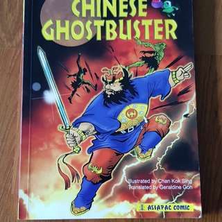 Adventure of the chinese ghostbuster