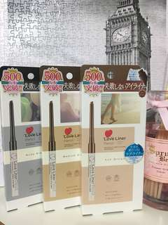 🚚 MSH Love Liner 隨心所欲防水眼線筆 (全新正品)