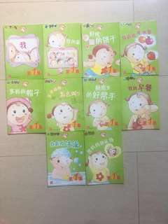 10 Bookset of Nelly's World Chinese Readers for pre-schoolers Series 1