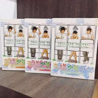 Hana Kimi Taiwan 花样少年少女 DVD