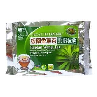 Pandan Leaves:Relieves Arthritis 班兰香草茶:舒缓关节炎