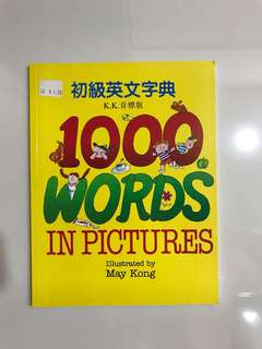1000 Words in Pictures {Marshall Cavendish Education}