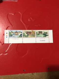 中國郵票2007-7