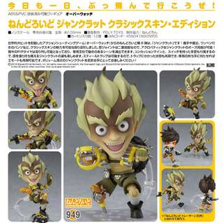 "[PO] Nendoroid ""Overwatch"" Junkrat Classic Skin Edition"