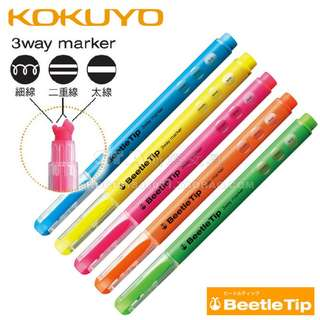 Kokuyo Beetle Tip 3way Highlighter Pen (5 color available)