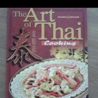 The ART of THAI COOKING