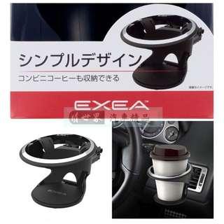 🚚 權世界@汽車用品 日本 SEIKO 車用冷氣出風口固定式 3點式橡膠墊防震飲料架 杯架 EB-206