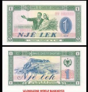 Albania 1 Leke Banknote