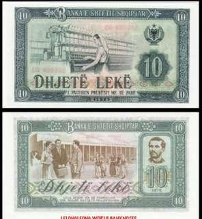 Albania 10 Leke Banknote