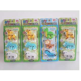 Animal Eraser ~ New