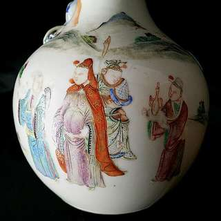 Antique Collectable Porcelain Vase