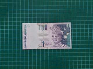 MALAYSIA PREVIOUS SERIES 1 RINGGIT UNC