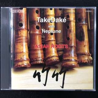 Takedake with Neptune ASIAN ROOTS [Made in Japan] SACD