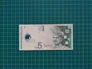 MALAYSIA PREVIOUS SERIES 5 RINGGIT UNC