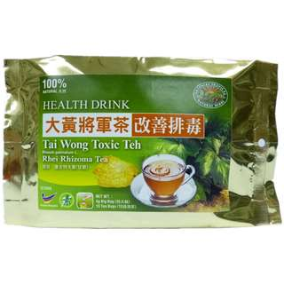 Rhei Rhizoma Herbal Tea:Detoxifying 大黄将军草药茶:排毒