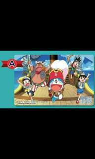 Nobita's Treasure Island Doraemon Ezlink - 3 designs to choose from