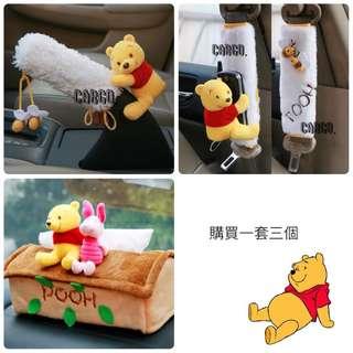 全新現貨 維尼 小熊維尼 Winnie the Pooh 安全帶套+手制套+紙巾套 套裝