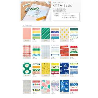 King Jim Kitta Washi Tape Seal ( 4sheets per design)