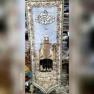 Kaligrafi kiswah syiria impor mesir