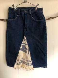 🚚 日本文青風牛仔裙拼接復古窄裙包臀裙