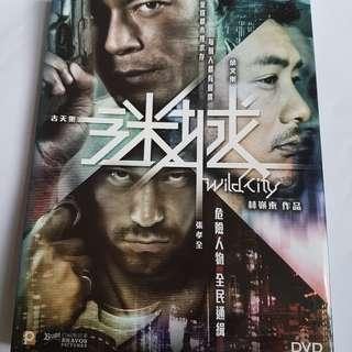 DVD Wild City 迷城