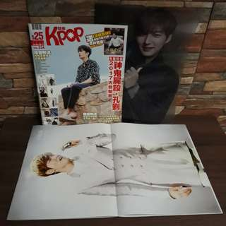 Lee Min Ho Magazine